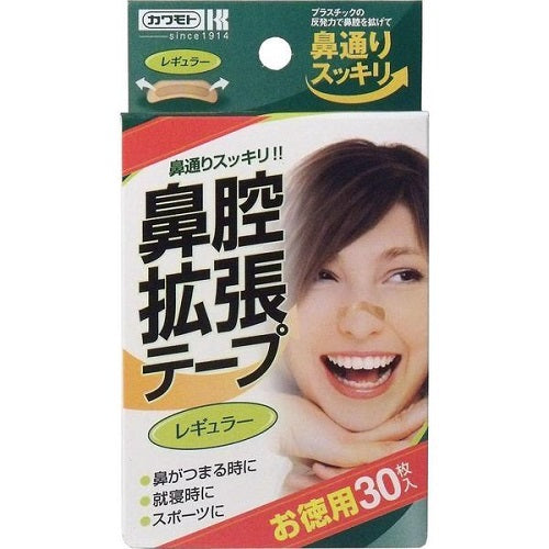 Breeze Light Kawamoto Nasal Cavity Extension Nose Tape - Reguler 30 sheet - Harajuku Culture Japan - Japanease Products Store Beauty and Stationery