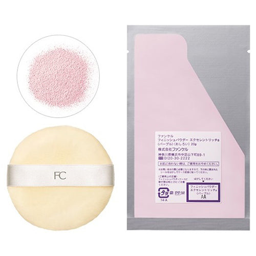 Fancl Finish Powder Excellent Rich Refill 20g