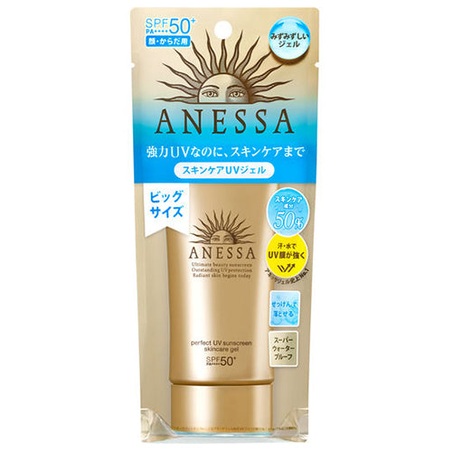 Shiseido Anessa Perfect UV Skin Care Gel SPF50+/PA++++ 90g - Harajuku Culture Japan - Beauty Products Store