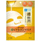 Rohto New Hadalabo Gokujun Perfect Face Mask - 5pcs
