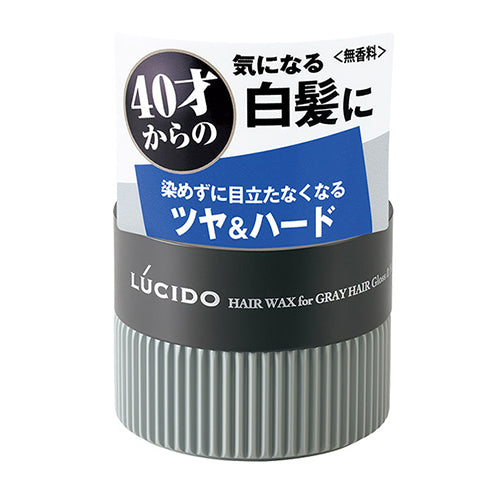 Lucido Hair Wax luster & Hard - 80g