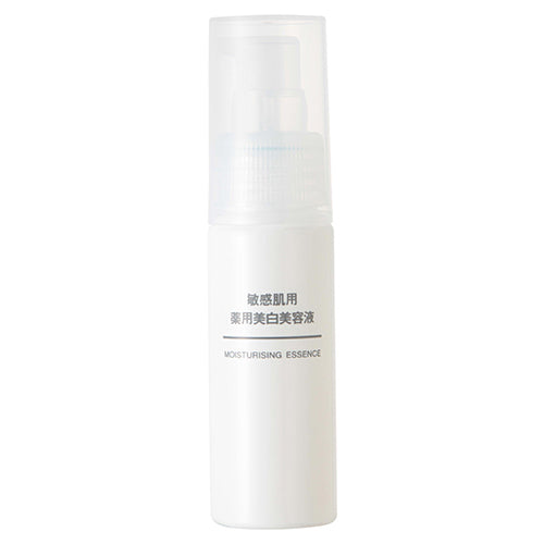 Muji Sensitive Skin Medicated Whitening Essence - 50ml