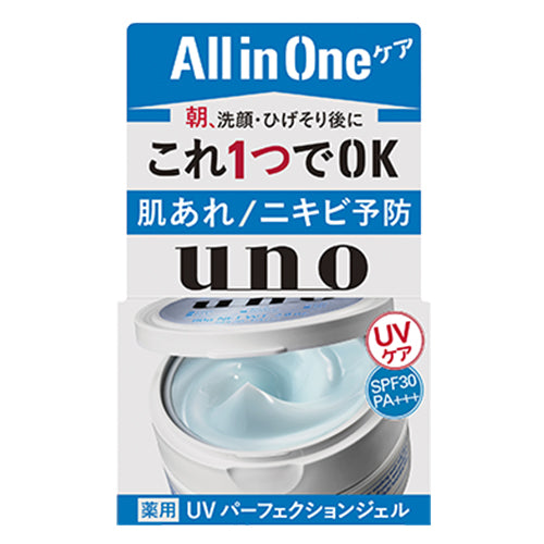 Shiseido UNO Face Care Perfection Gel 80g
