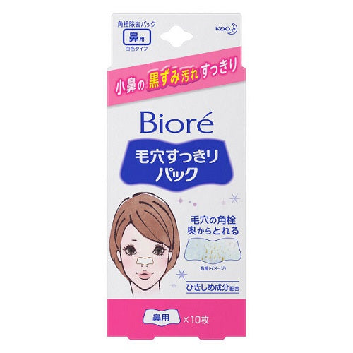Biore Pore Nose Pack White - 10 packs - Harajuku Culture Japan - Beauty Products Store