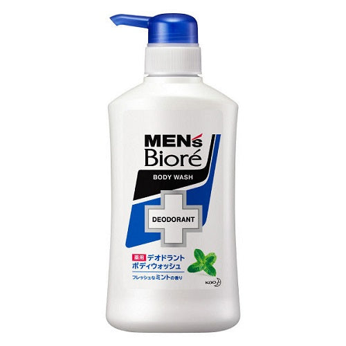 Biore Mens Medicinal Deodorant Body Wash Pump 440ml - Fresh Mint Scent - Harajuku Culture Japan - Beauty Products Store