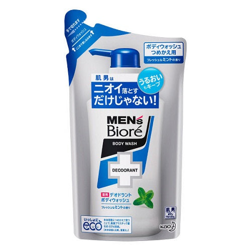 Biore Mens Medicinal Deodorant Body Wash Refill 380ml - Fresh Mint Scent - Harajuku Culture Japan - Beauty Products Store
