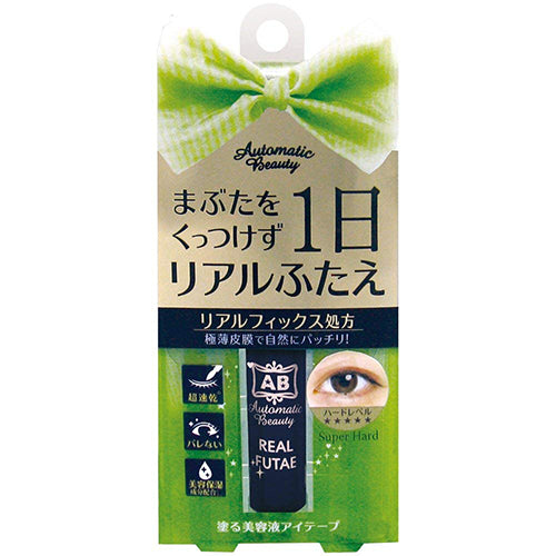 AB Automatic Beauty Real Futae Liquid 6ml - Harajuku Culture Japan - Beauty Products Store