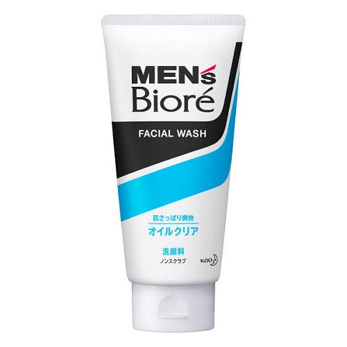 Biore Mens Facial Wash Oil Clear 130g - Harajuku Culture Japan - Beauty Products Store