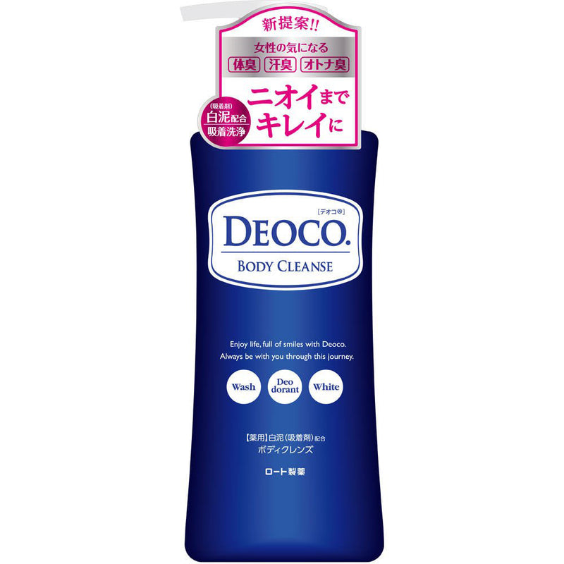 Rohto DEOCO Medicinal Deodorant Body Cleanse Body Soap Unisex - 350ml - Harajuku Culture Japan - Beauty Products Store
