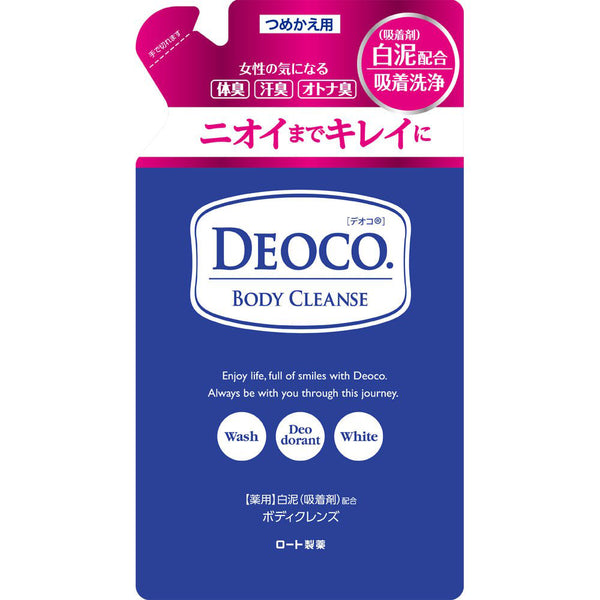 Rohto DEOCO Medicinal Deodorant Body Cleanse Body Soap Unisex - 250ml - Refill