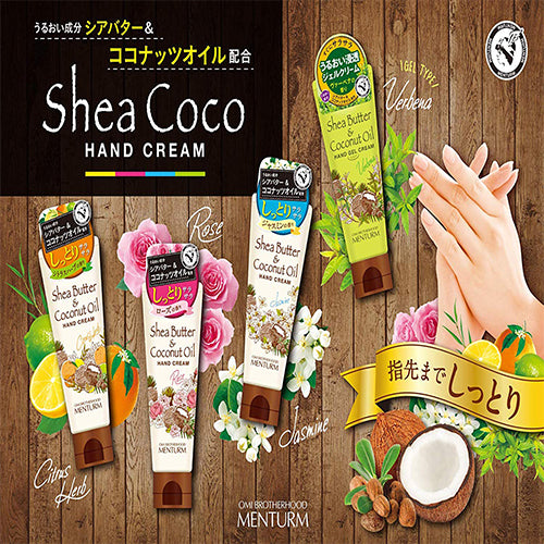 Menturm Shea Coco Hand Gel Cream 75g - Verbena - Harajuku Culture Japan - Japanease Products Store Beauty and Stationery