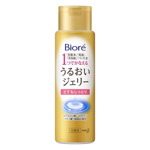 Biore Make Up Moisture Jerry Very Moistly 180ml - Harajuku Culture Japan - Beauty Products Store