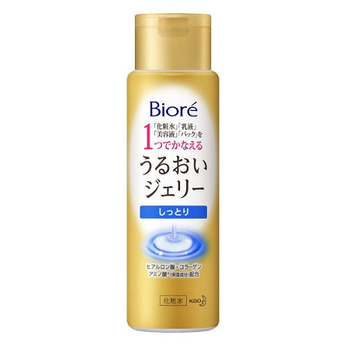 Biore Make Up Moisture Jerry Moistly 180ml - Harajuku Culture Japan - Japanease Products Store Beauty and Stationery