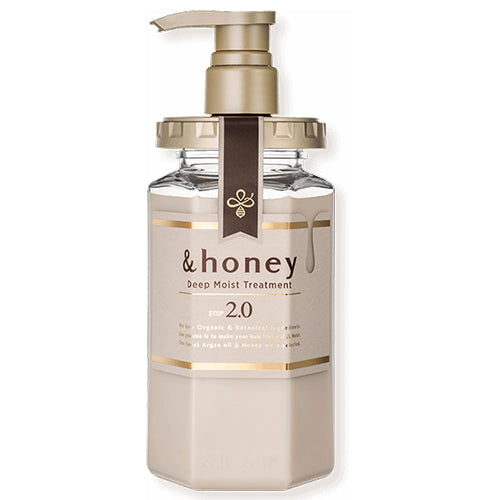 &honey Deep Moist Hair Treatment Step2.0 (Moist Coat) Pump 445g - Lavender Honey Scent
