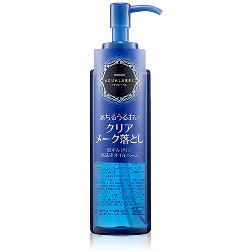 Shiseido Aqualabel Deep Clear Oil Cleansing - 150ml - Harajuku Culture Japan - Japanease Products Store Beauty and Stationery