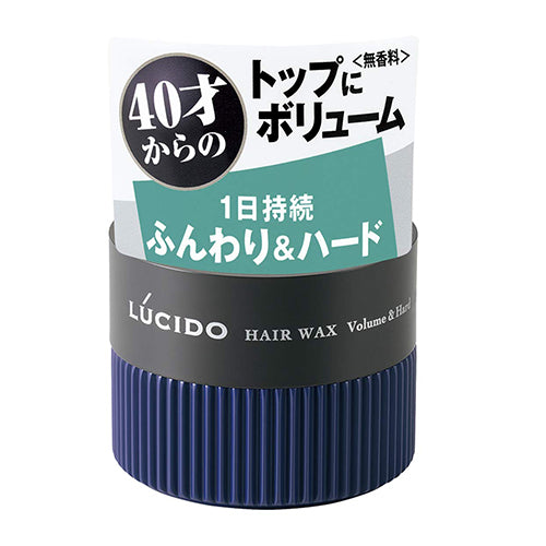 Lucido Volume Powder Hair Wax Soft Hard - 80g - Harajuku Culture Japan - Japanease Products Store Beauty and Stationery