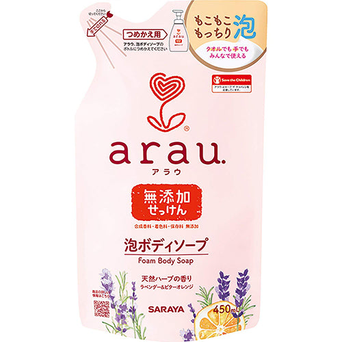 Arau Bubble Body Soap - 450ml - Refill - Harajuku Culture Japan - Beauty Products Store