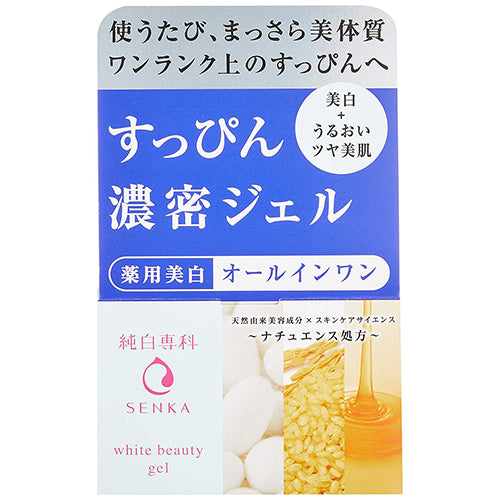 Shiseido Junpaku Senka All In One White Beauty Gel - 100g