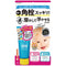 Poretol Super Clear Gel 25g - Harajuku Culture Japan - Beauty Products Store