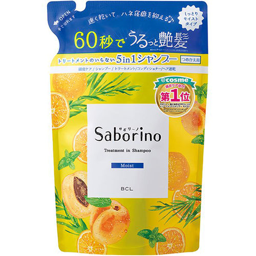 Bcl Saborino Treatment in Shampoo 410ml - Moist - Refill