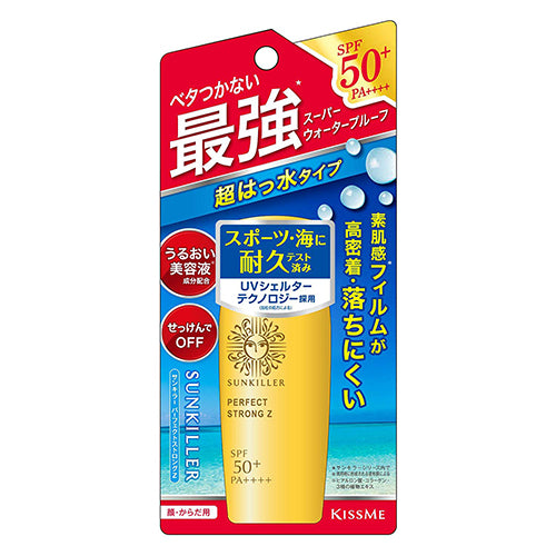 Sunkiller Perfect Strong Z 30ml - SPF 50+/PA ++++