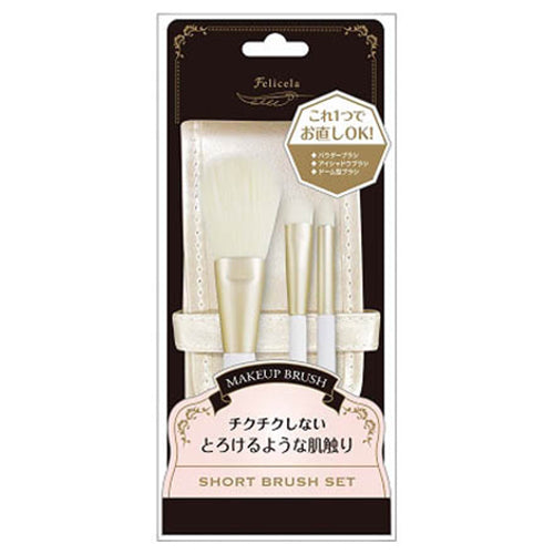 Lucky Wink Felicela Make Brush 3pc Set - Harajuku Culture Japan - Beauty Products Store