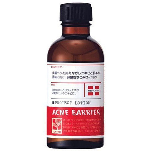 Acne Barrier Protect Lotion - 145ml - Harajuku Culture Japan - Japanease Products Store Beauty and Stationery