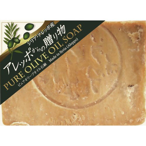 Aleppo Soap Nomal Type - 200g