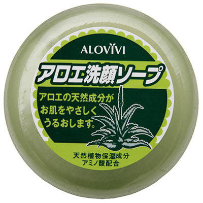 Alovivi Aloe Cleansing Soap - 100g - Harajuku Culture Japan - Beauty Products Store