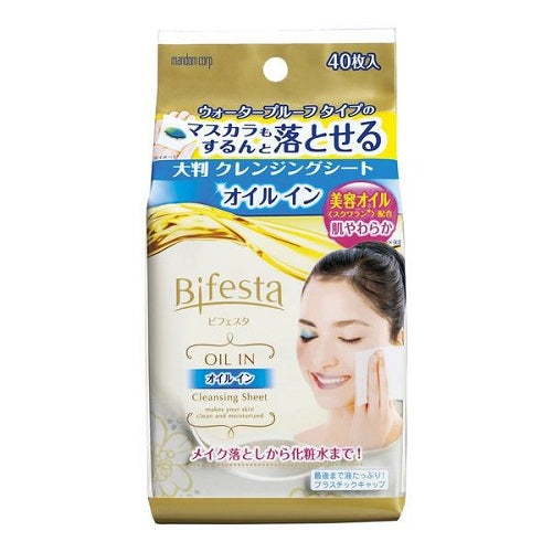 Bifesta Water Cleansing Sheet - Oil In - 1box for 40pcs - Harajuku Culture Japan - Beauty Products Store