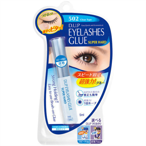 D.U.P Eyelash Glue 502 - Harajuku Culture Japan - Beauty Products Store