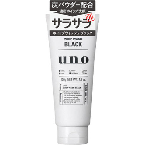 Shiseido UNO Face Whip Wash 130g  Black - Harajuku Culture Japan - Beauty Products Store