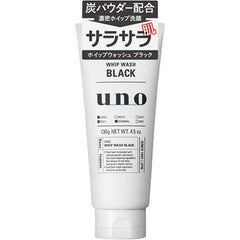 Shiseido UNO Face Whip Wash 130g  Black