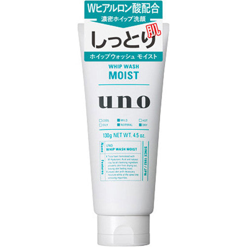 Shiseido UNO Face Whip Wash 130g  Moist - Harajuku Culture Japan - Beauty Products Store