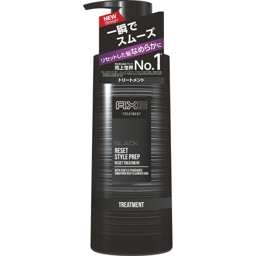Axe Black Reset Style Prep Reset Treatment Pump 350g - Harajuku Culture Japan - Beauty Products Store