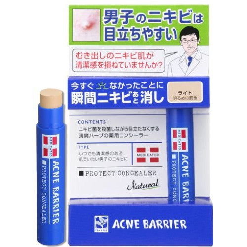 Mens Acne Barrier Face Concealer - Natural - 5g - Harajuku Culture Japan - Beauty Products Store