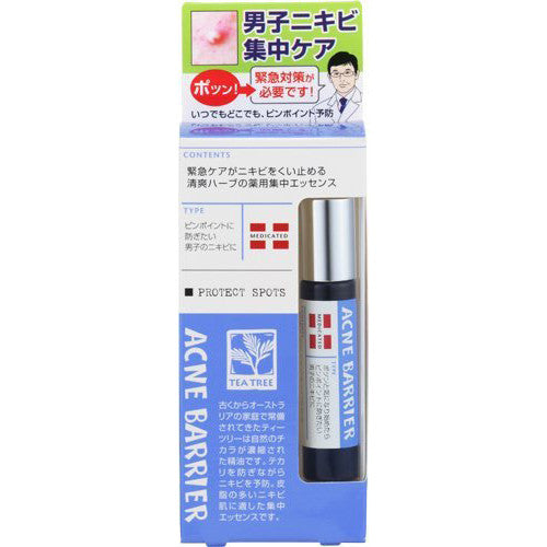 Mens Acne Barrier Face Spots - 9.7ml - Harajuku Culture Japan - Japanease Products Store Beauty and Stationery