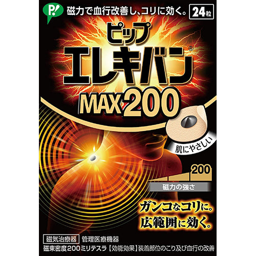 Pip Elekiban Pain Relief Patche Max200 - 24 pieces (Stiff Shoulder,Backache,Muscle Pain) - Harajuku Culture Japan - Beauty Products Store