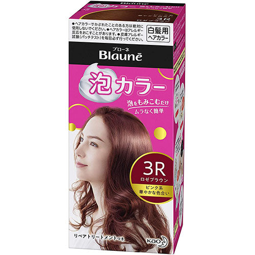Kao Blaune Bubble Hair Color - Harajuku Culture Japan - Japanease Products Store Beauty and Stationery