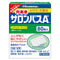 Salonpas Pain Relief Patche AE Regular 6.5cm x 4.2cm 80 pieces