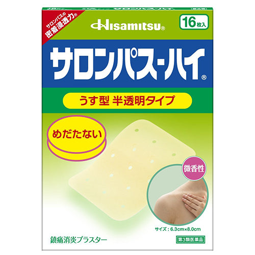 Salonpas Pain Relief Patche Inconspicuous 8.0cm x 6.3cm 16 pieces (Stiff Shoulder,Backache,Muscle Pain) - Harajuku Culture Japan - Beauty Products Store