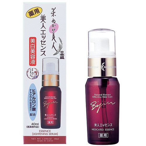 Komenuka Bijin Essence Lotion -40ml - Harajuku Culture Japan - Japanease Products Store Beauty and Stationery