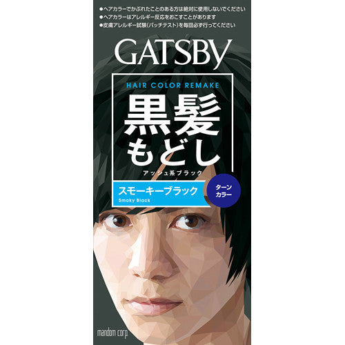 Gatsby Hair Color Turn Color Smokey Black - Harajuku Culture Japan - Japanease Products Store Beauty and Stationery