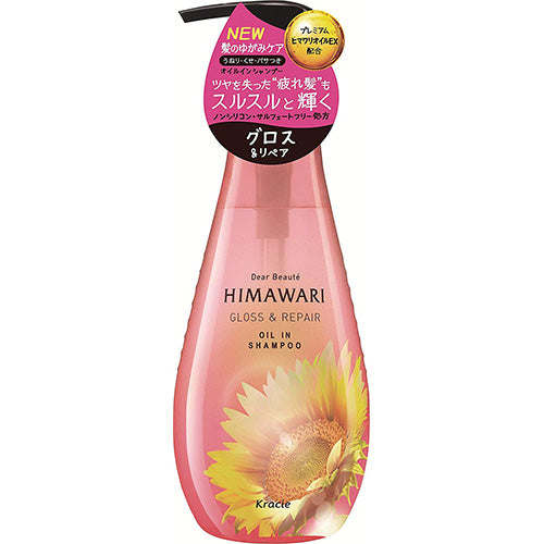 Dear Beaute HIMAWARI Kracie Oil In Hair Shampoo 500ml - Gross & Repair