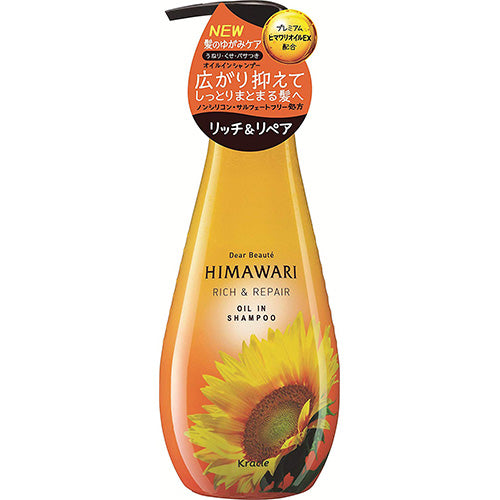 Dear Beaute HIMAWARI Kracie Oil In Hair Shampoo 500ml - Rich & Repair - Harajuku Culture Japan - Beauty Products Store
