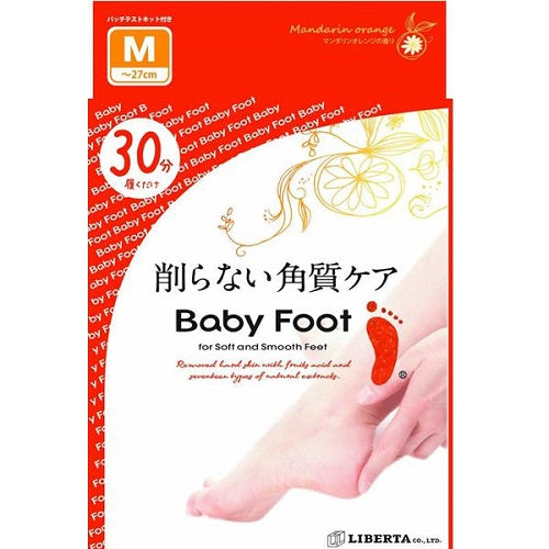 Baby Foot Easy Pack Speed M Size 35ml - Harajuku Culture Japan - Beauty Products Store