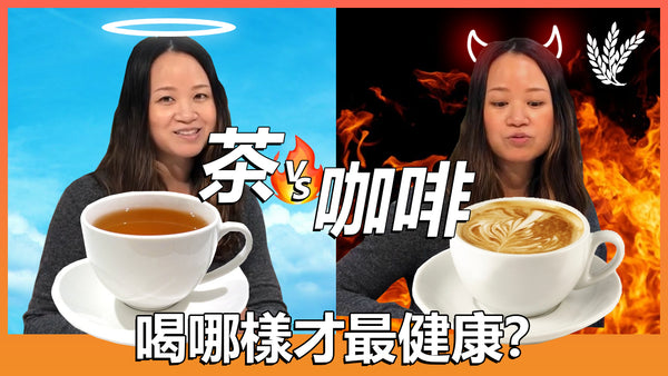 Tea vs Coffee Which one's better for you?