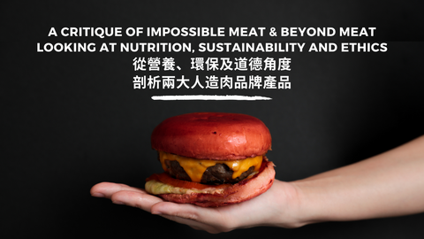 impossible meat beyond meat