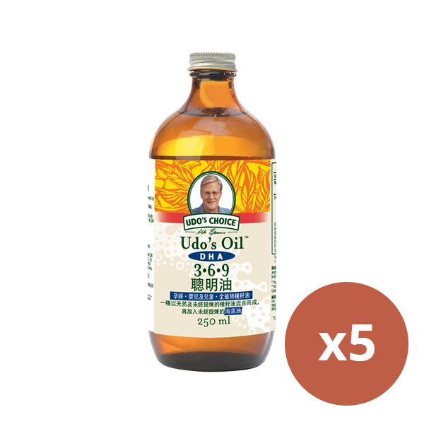 Udo's Oil + DHA 250ml x 5