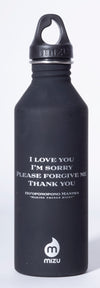 MIRARI® // Divine Warrior® Collection Water Bottle Black with Silver Label